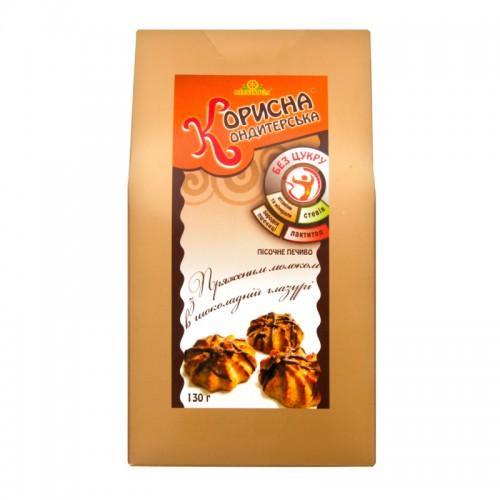 Пісочне печиво Пряжене молоко в шоколадній глазурі Корисна Кондитерська 130г