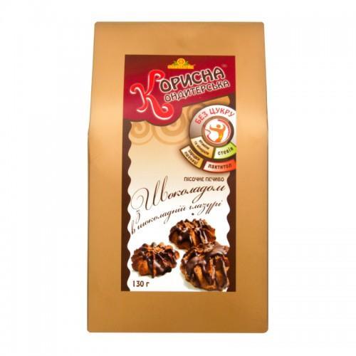 Песочное печенье с шоколадом в шоколадной глазури Корисна Кондитерська  130г