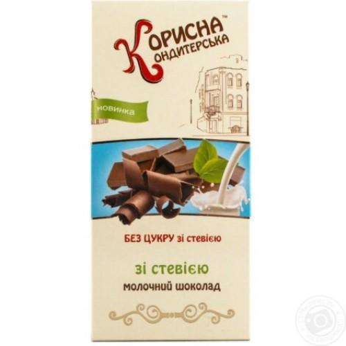 Шоколад Молочний Корисна Кондитерська 100г