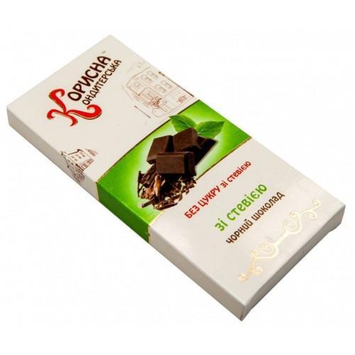 Шоколад Чорний Корисна Кондитерська 100г