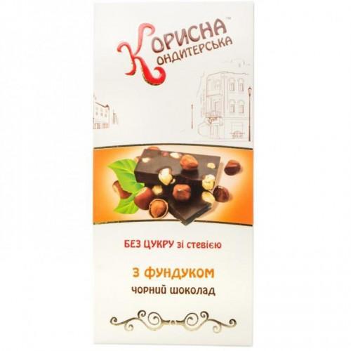 Шоколад Чорний з фундуком Корисна Кондитерська 100г