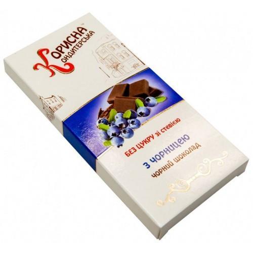 Шоколад Чорний з чорницею Корисна Кондитерська 100г