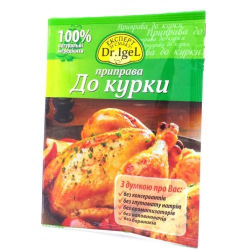 Приправа Для курицы Dr.Igel 20г