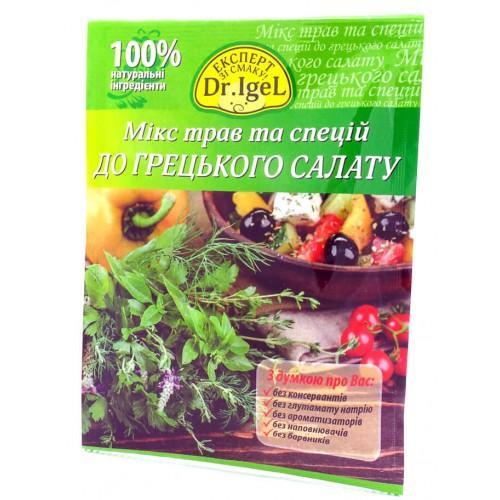 Приправа Мікс трав та спецій до грецького салату Dr. Igel 8г
