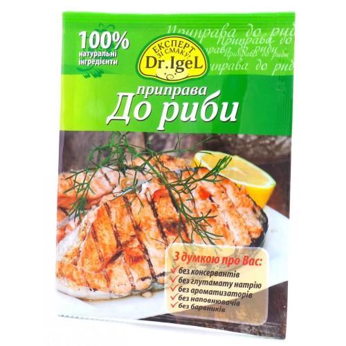 Приправа Для рыбы Dr. Igel 20г