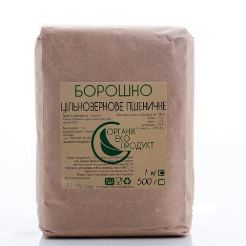 Борошно цільнозернове пшеничне Органік Еко 1кг