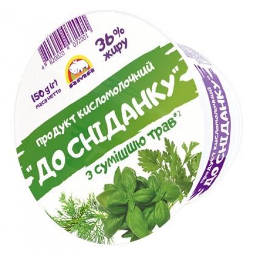 Продукт кисломолочний До сніданку З сумішшю трав 36% АМА 150г