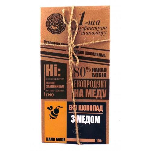 Натуральний шоколад на меду з медом 1-ша Мануфактура справжнього шоколаду 100г
