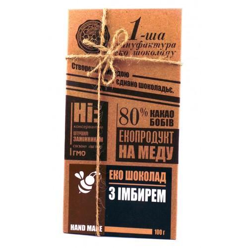 Натуральний шоколад на меду з імбирем 1-ша Мануфактура справжнього шоколаду 100г