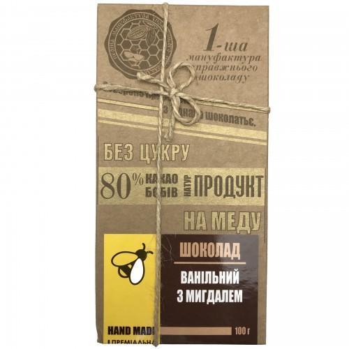 Натуральний шоколад на меду Ванільний з мигдалем 1-ша Мануфактура справжнього шоколаду 100г