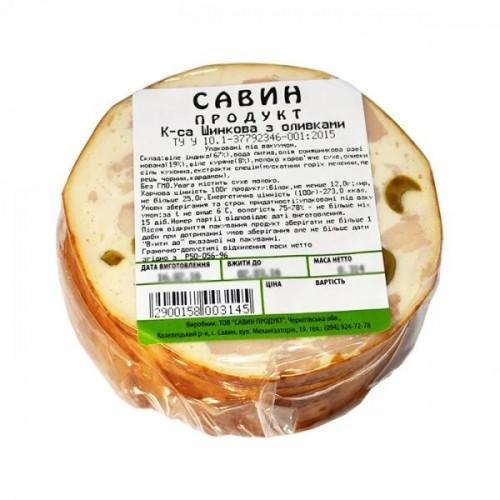 Колбаса ветчинная с оливками из мяса птицы Savin Product