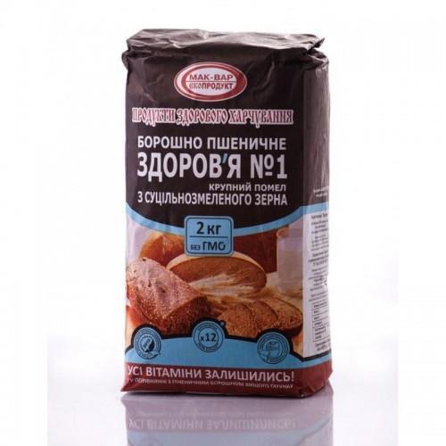 Борошно пшеничне №1 Мак-Вар 2кг