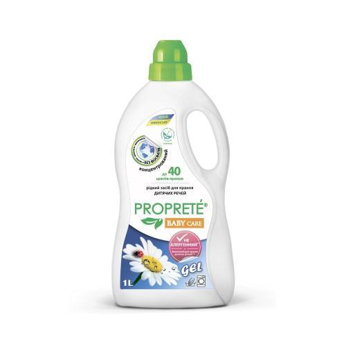 Cредство жидкое для стирки Baby Care Gel Proprete 1л