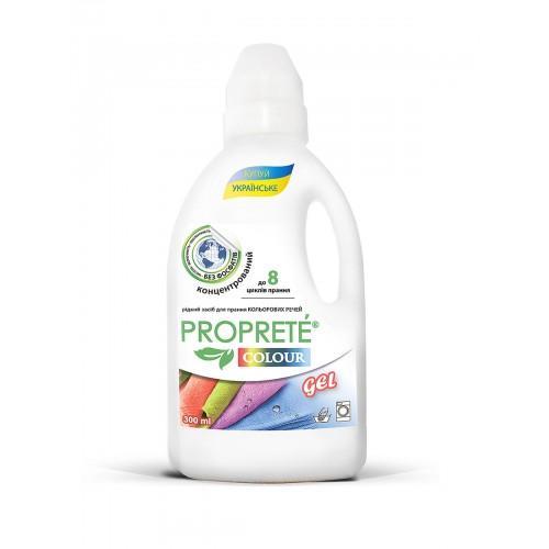 Засіб рідкий для прання Colour Gel Proprete 1л