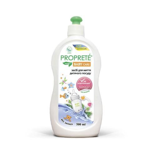 Средство для мытья посуды Proprete Baby Care 500мл