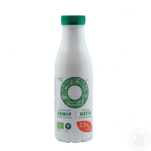 Кефир органический 2,5%  OrganicMilk 470г