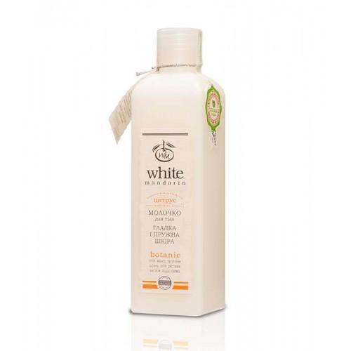 Молочко для тела Цитрус White Mandarin 250мл