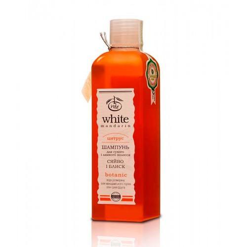 Шампунь для сухих и ломких волос  Цитрус White Mandarin 250 мл