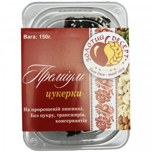 Конфеты Премиум Золотий Десерт 150г