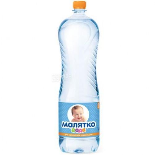 Вода детская Малятко 1,5л