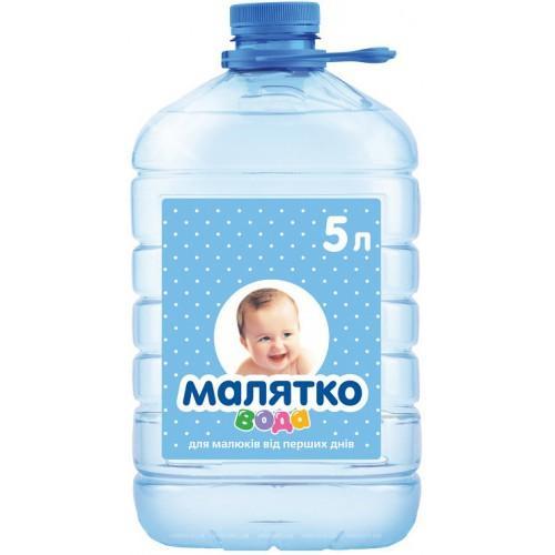 Вода дитяча Малятко 5л