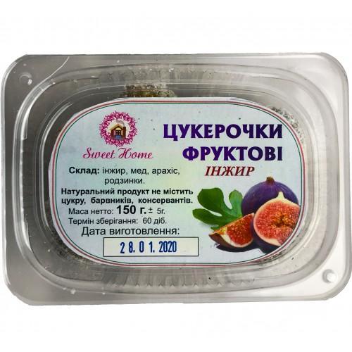 Конфеты фруктовые Инжир Sweet Home 150г