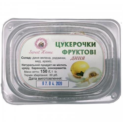 Цукерочки фруктові Диня Sweet Home 150г