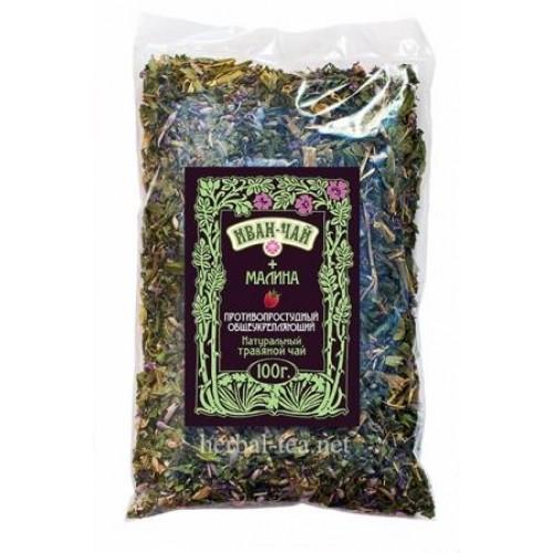 Натуральный травяной чай Иван-чай + лист малины Противопростудный 100г