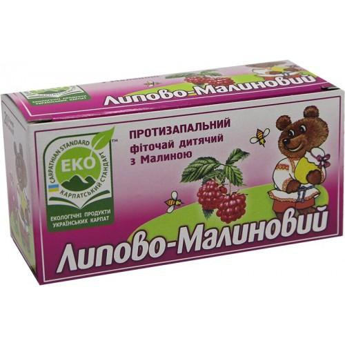 Фіточай протизапальний дитячий Липово-малиновий Чиста Флора 20пак.х2г