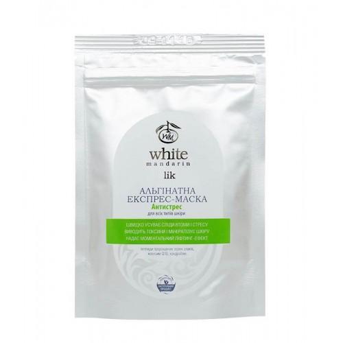 Экспресс-маска альгинантная Антистресс White Mandarin 30 мл