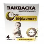Закваска Бифидолакт Ипровит 0,5г
