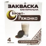 Закваска Ряженка Ипровит 0,5г
