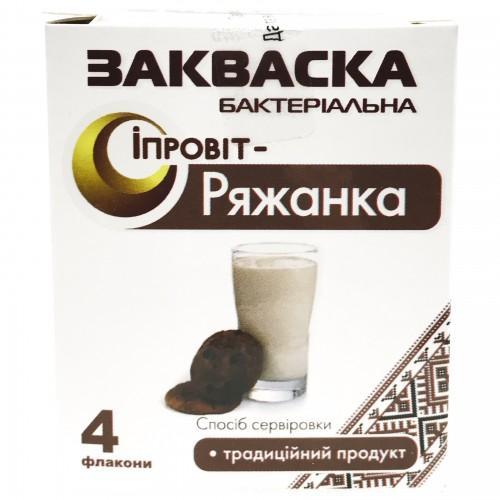 Закваска Ряжанка Іпровіт 0,5г