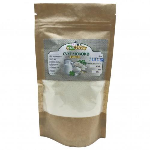 Молоко сухе рисове Green Ferma 100г