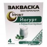 Закваска Йогурт с бифидобактериями  Ипровит 0,5г