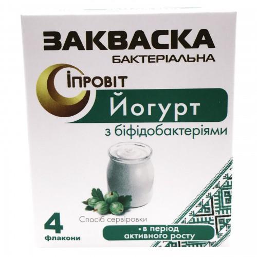 Закваска Йогурт з біфідобактеріями  Іпровіт 0,5г