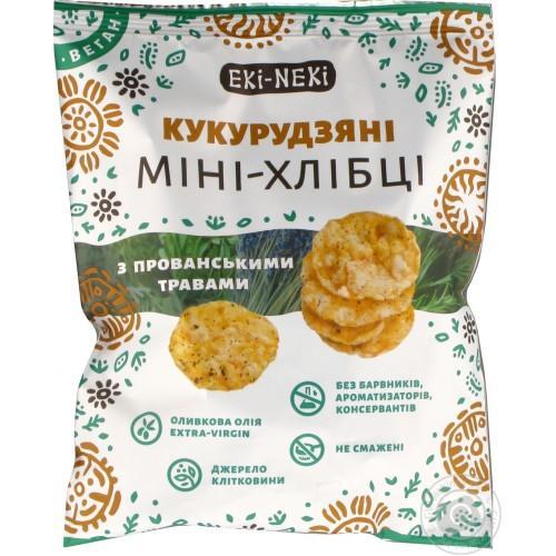 Міні-Хлібці Кукурудзяні з прованськими травами ЕКІ-НЕКІ 40г