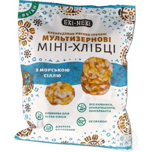 Міні-Хлібці Кукурудзяно-рисово-гречані з морською сіллю ЕКІ-НЕКІ 40г