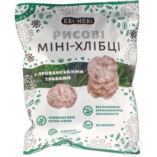 Міні-Хлібці Рисові з прованськими травами ЕКІ-НЕКІ 40г