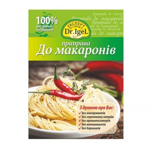 Приправа До макаронів Dr.Igel 20г