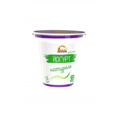 Йогурт десертний Натурель 5% АМА 125г