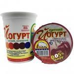 Йогурт питний нежирний  з фруктовим наповнювачем Вишня 0,05%  АМА 450г