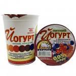 Йогурт питьевой с фруктовым наполнителем Лесная ягода 0,05% АМА 450г