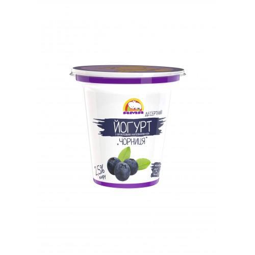 Йогурт десертний з фруктовим наповнювачем Чорниця 2,5% АМА 125г