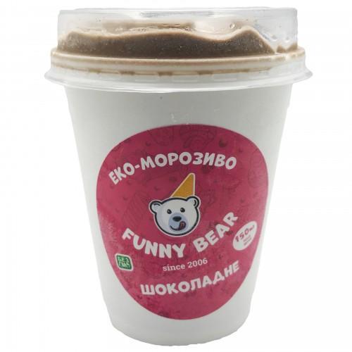 ЕКО-Морозиво натуральне вершкове Шоколадний йогурт Funny Bear склянка 150мл
