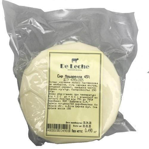 Сир Моцарелла 45% DeLeche