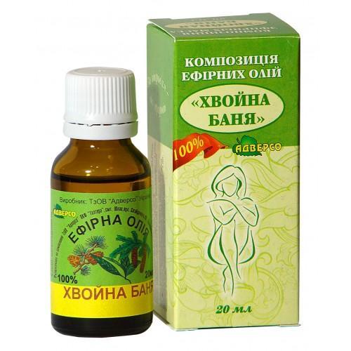 Композиція ефірних олій  Хвойна баня  Адверсо 10мл