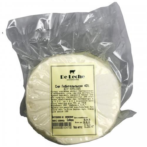 Сыр Любительский 40% DeLeche