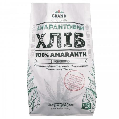 Хліб амарантовий з коноплею Grand Amaranth 450г