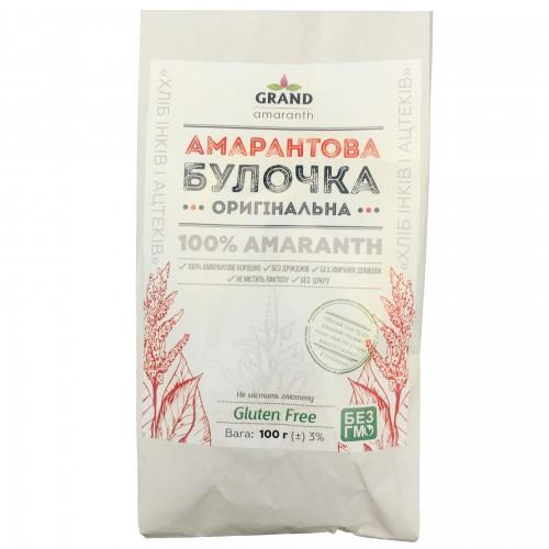 Булочка амарантова оригінальна Grand Amaranth 100г
